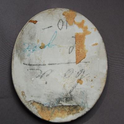 Bronze KPM Brush washer 048