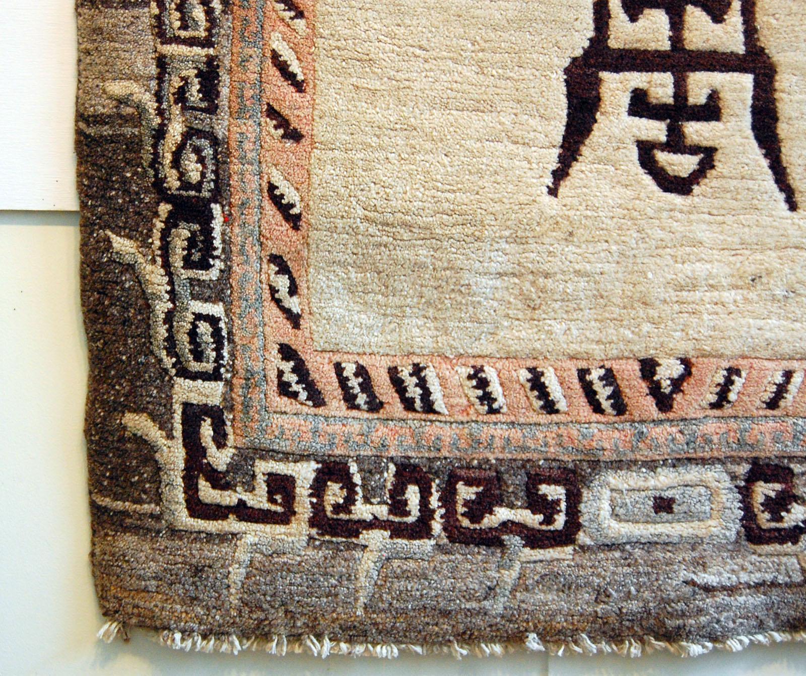 Oriental Rug Tibetan Meditation Mat Vintage Wool Buddhist