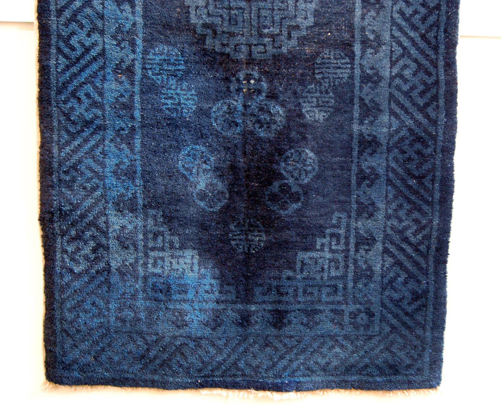 Oriental Chinese Peking Rug Antique Carpet Indigo Blue